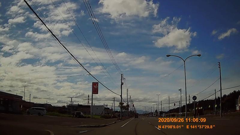 f:id:japan_route:20201219192652j:plain