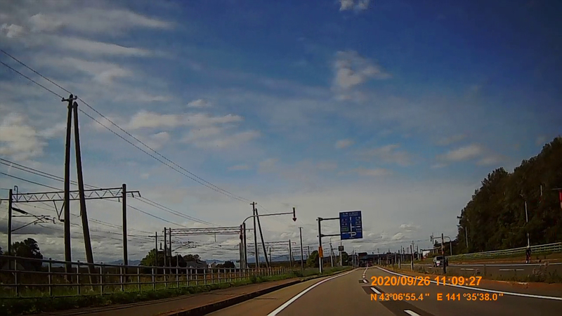 f:id:japan_route:20201219192709j:plain