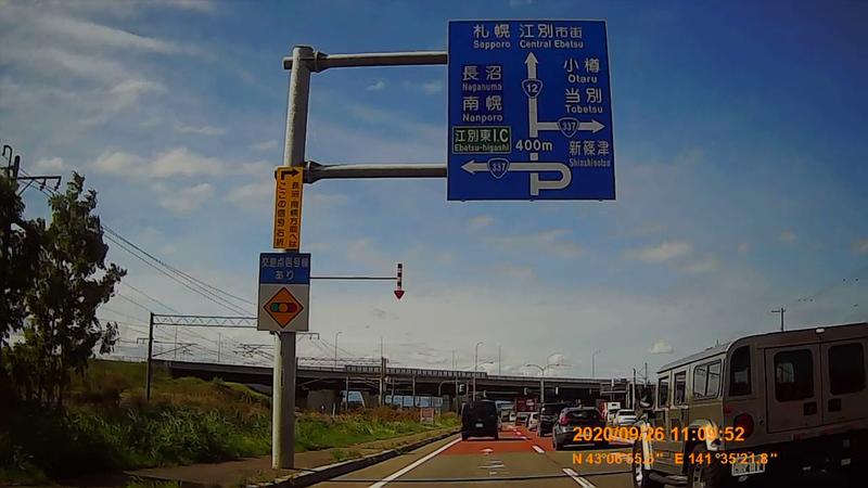 f:id:japan_route:20201219192714j:plain