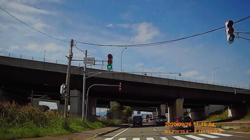 f:id:japan_route:20201219192721j:plain