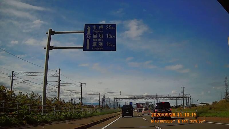f:id:japan_route:20201219192725j:plain