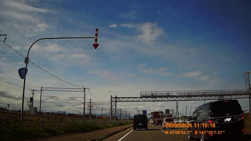 f:id:japan_route:20201219192731j:plain