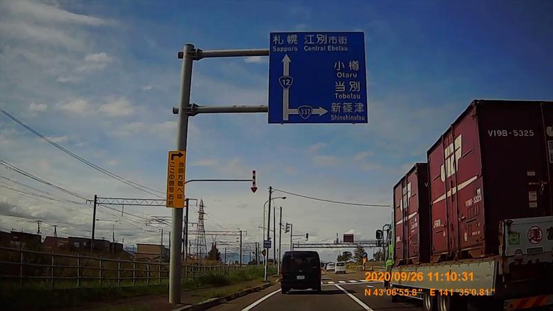 f:id:japan_route:20201219192737j:plain