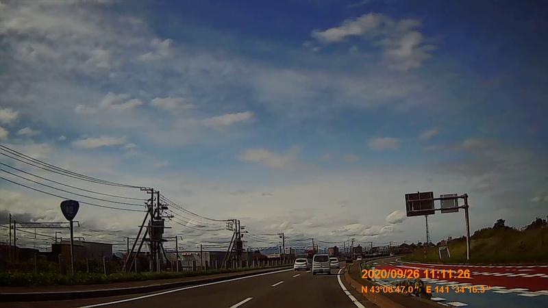 f:id:japan_route:20201219192750j:plain