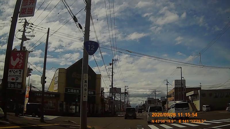 f:id:japan_route:20201219192809j:plain