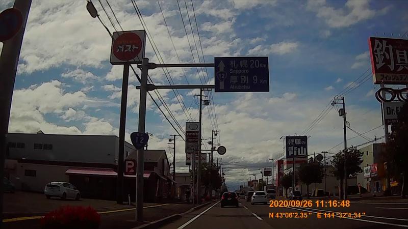 f:id:japan_route:20201219192815j:plain