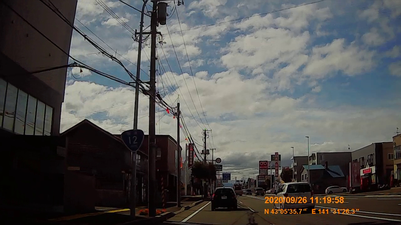 f:id:japan_route:20201219192831j:plain