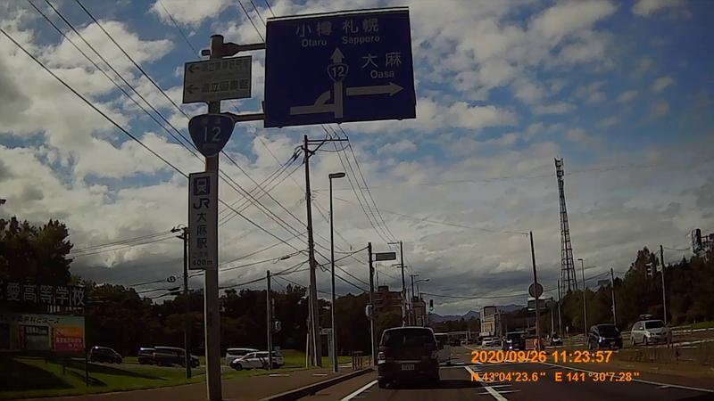 f:id:japan_route:20201219192850j:plain
