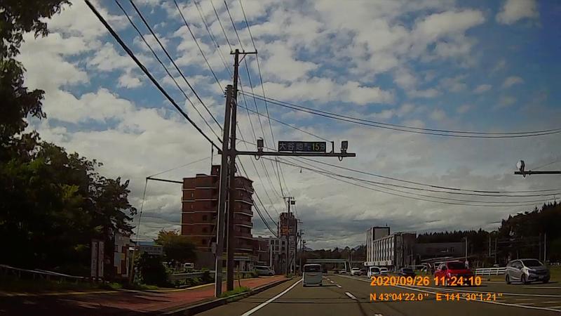 f:id:japan_route:20201219192857j:plain