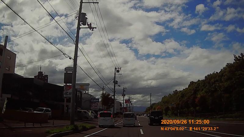 f:id:japan_route:20201219192903j:plain
