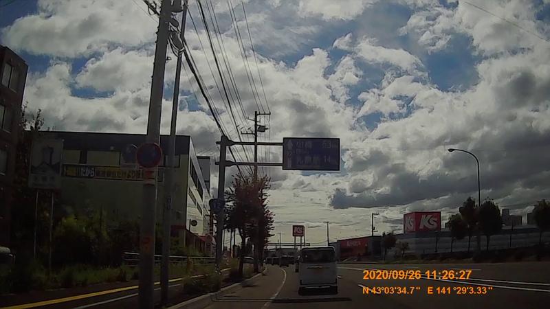 f:id:japan_route:20201219192917j:plain