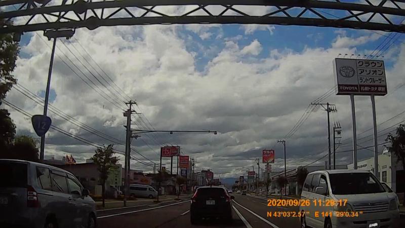 f:id:japan_route:20201219192930j:plain
