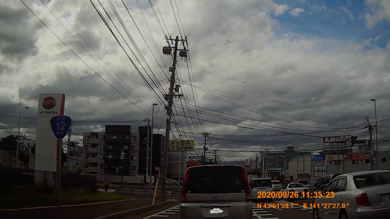 f:id:japan_route:20201219192948j:plain