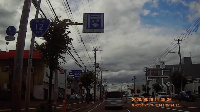 f:id:japan_route:20201219192954j:plain
