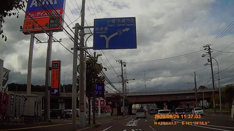 f:id:japan_route:20201219193000j:plain