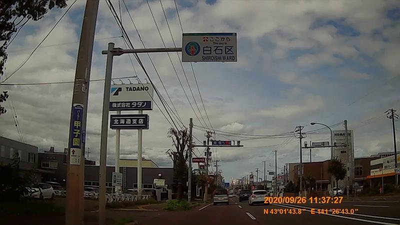 f:id:japan_route:20201219193011j:plain