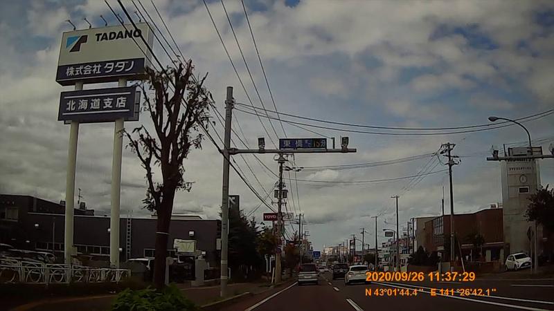 f:id:japan_route:20201219193017j:plain