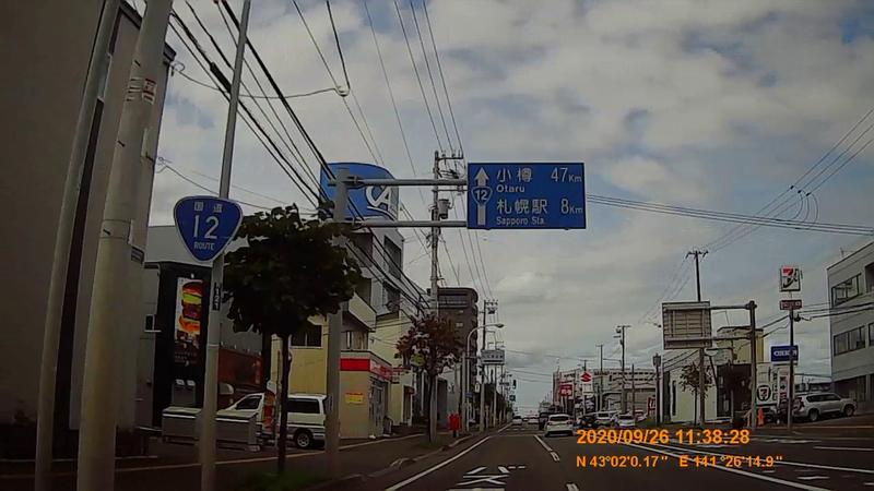 f:id:japan_route:20201219193023j:plain