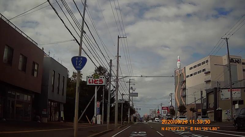 f:id:japan_route:20201219193029j:plain