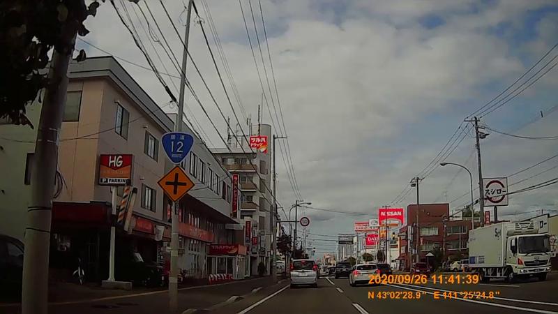 f:id:japan_route:20201219193034j:plain