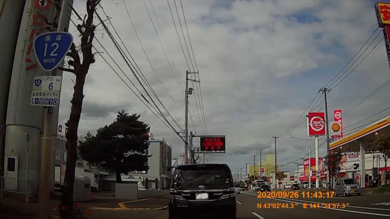 f:id:japan_route:20201219193041j:plain