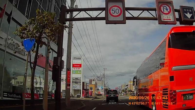 f:id:japan_route:20201219193046j:plain