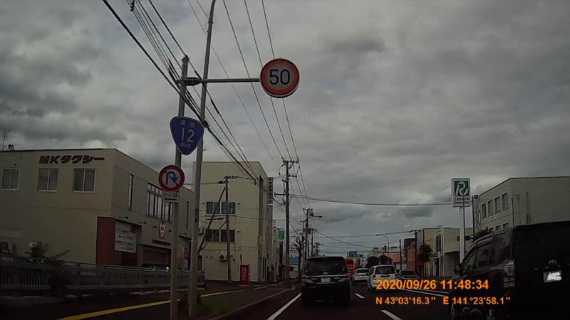f:id:japan_route:20201219193052j:plain