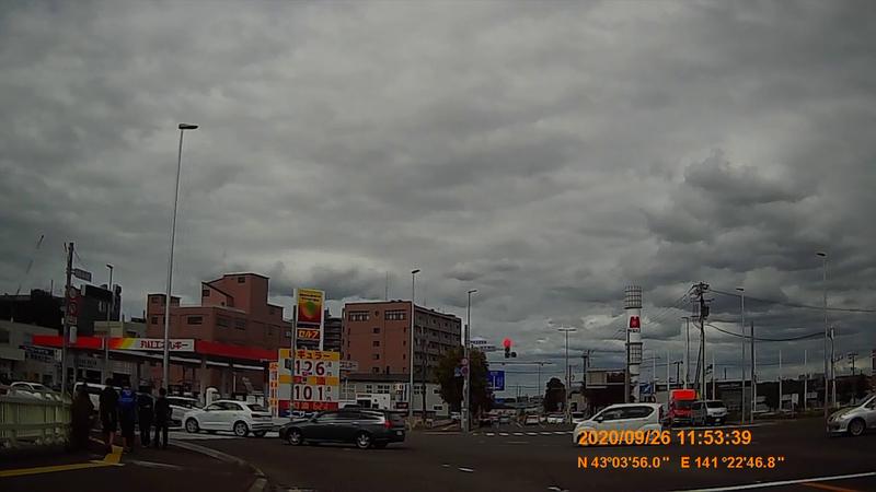 f:id:japan_route:20201219193108j:plain