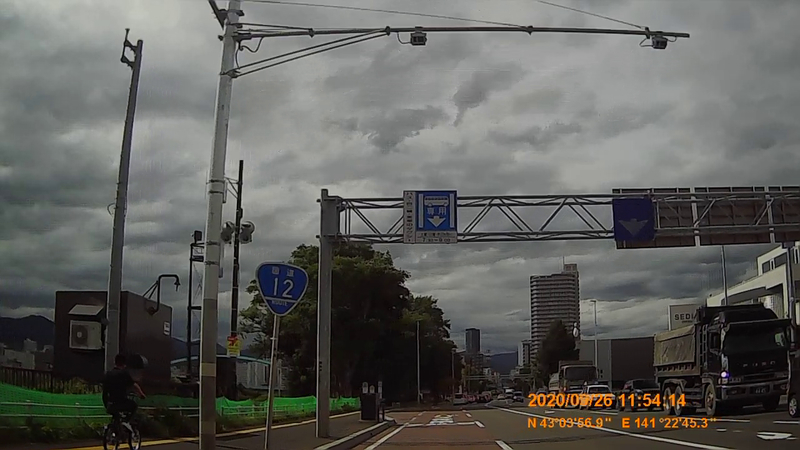 f:id:japan_route:20201219193115j:plain