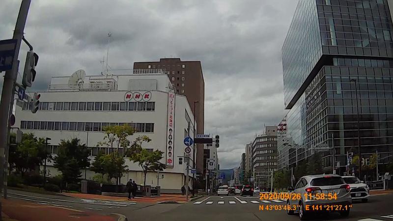 f:id:japan_route:20201219193136j:plain
