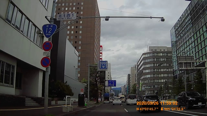 f:id:japan_route:20201219193142j:plain