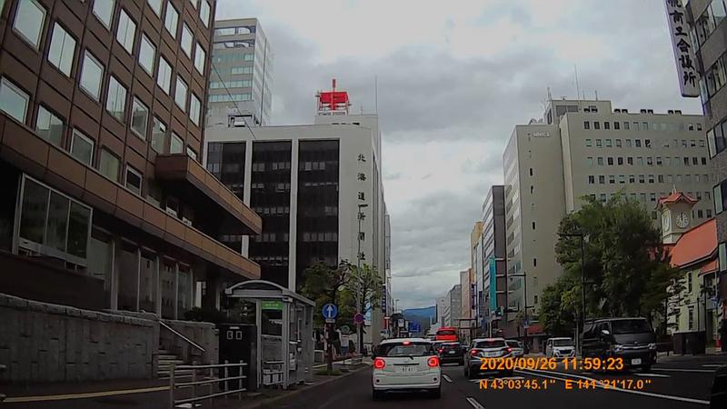 f:id:japan_route:20201219193147j:plain