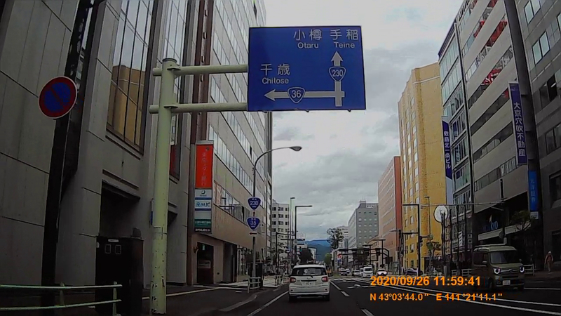 f:id:japan_route:20201219193153j:plain