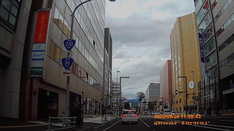 f:id:japan_route:20201219193159j:plain