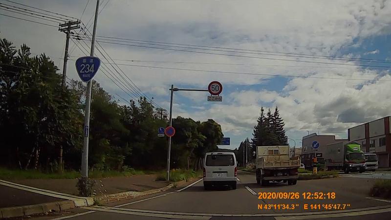 f:id:japan_route:20201220142822j:plain