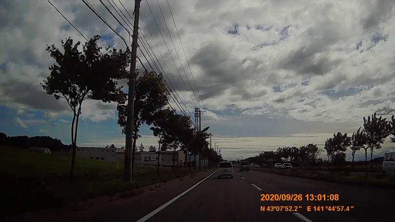 f:id:japan_route:20201220142926j:plain