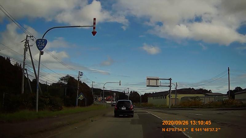 f:id:japan_route:20201220143031j:plain