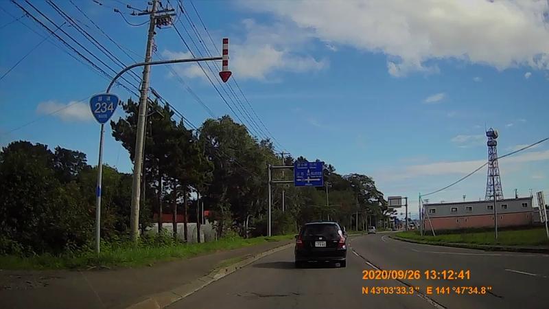 f:id:japan_route:20201220143042j:plain