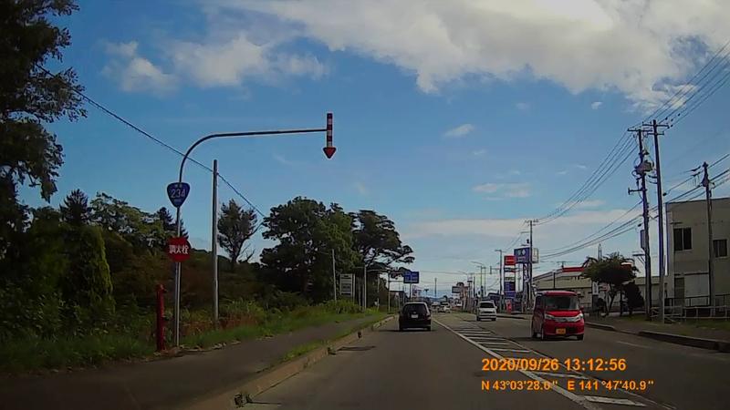 f:id:japan_route:20201220143047j:plain