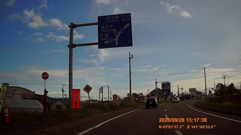 f:id:japan_route:20201220143102j:plain