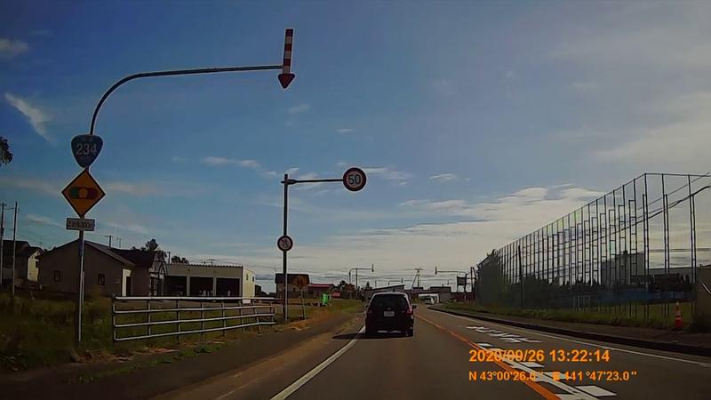 f:id:japan_route:20201220143133j:plain