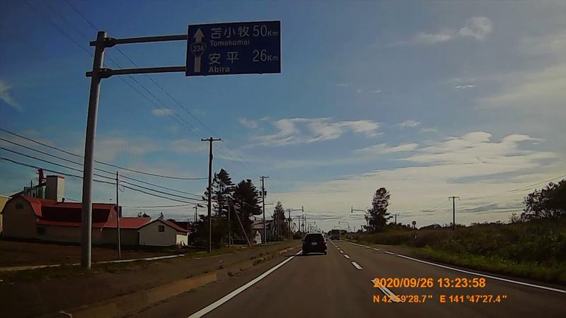 f:id:japan_route:20201220143147j:plain