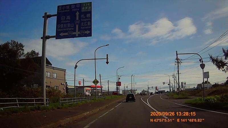 f:id:japan_route:20201220143223j:plain