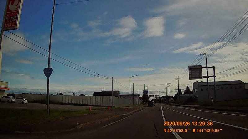 f:id:japan_route:20201220143233j:plain