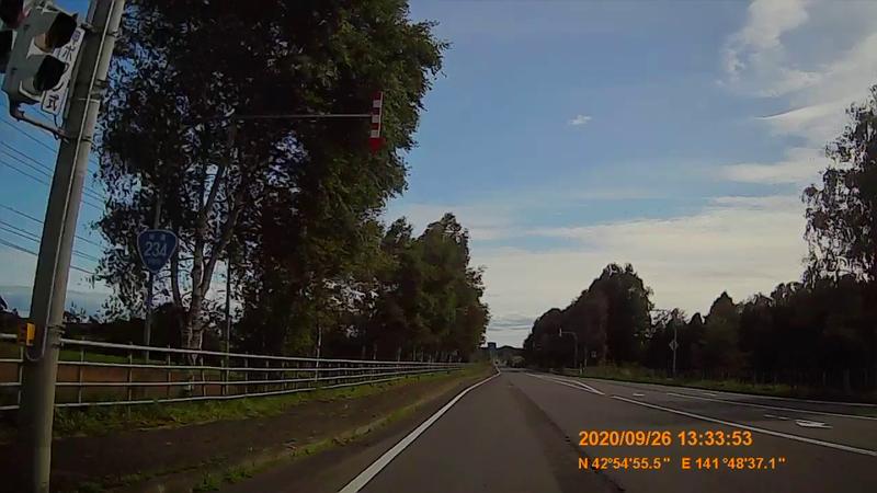 f:id:japan_route:20201220143315j:plain