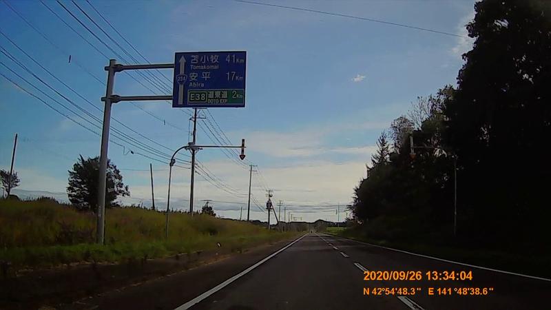 f:id:japan_route:20201220143321j:plain