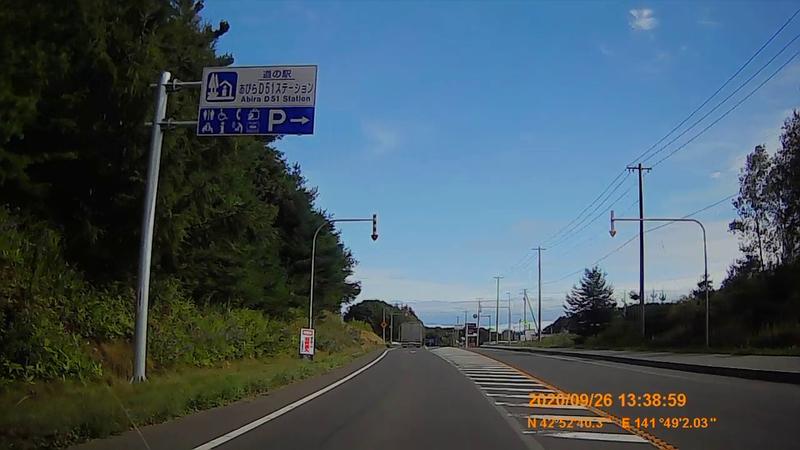 f:id:japan_route:20201220143403j:plain