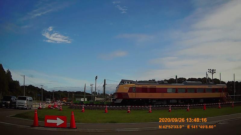 f:id:japan_route:20201220143450j:plain