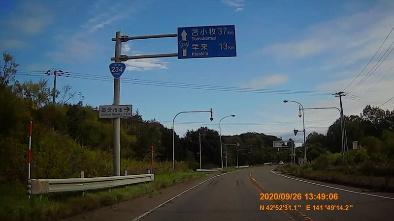 f:id:japan_route:20201220143456j:plain