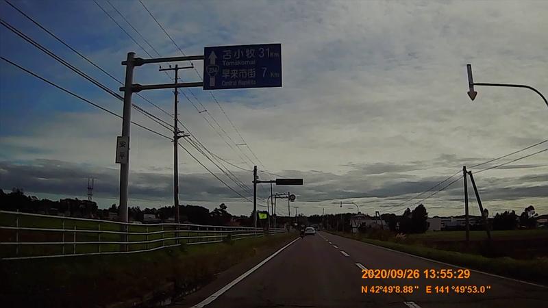f:id:japan_route:20201220143525j:plain